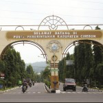 Salah satu sudut Kota Cirebon