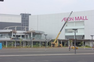 AEON Mall BSD City Siap Beroperasi