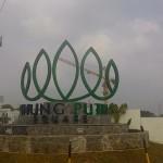 Rusunami Gunung Putri Square yang dikembangkan PT Properti