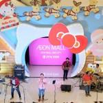 Rangkaian acara menyambut Natal dan Tahun baru di AEON Mall BSD City
