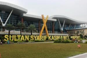 Pintu Gerbang Utama Propinsi Riau di Pekanbaru