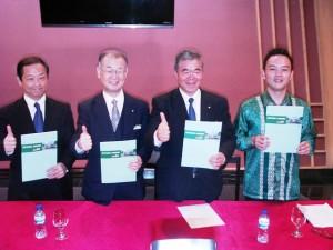 Jajaran Suteki Home saat peluncuran rumah anti bocor di Kota Deltamas